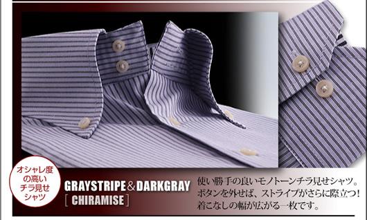 designers shirt 14set_07.jpg