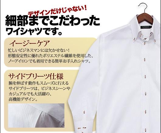 designers shirt 14set_08.jpg
