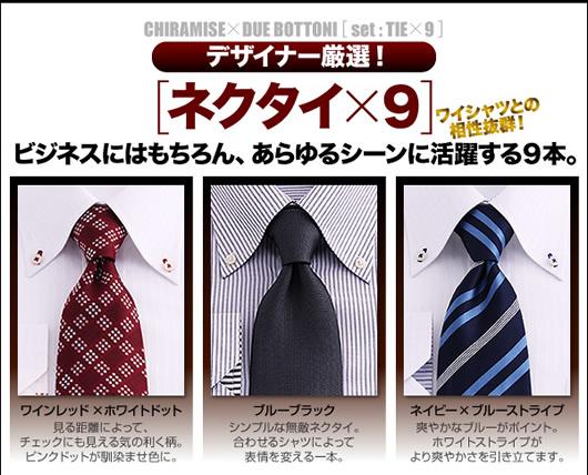 designers shirt 14set_10.jpg
