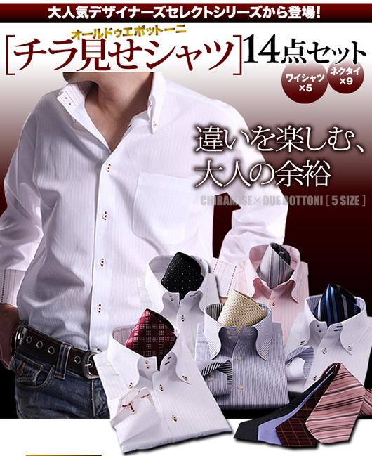 designers shirt 14set_13.jpg