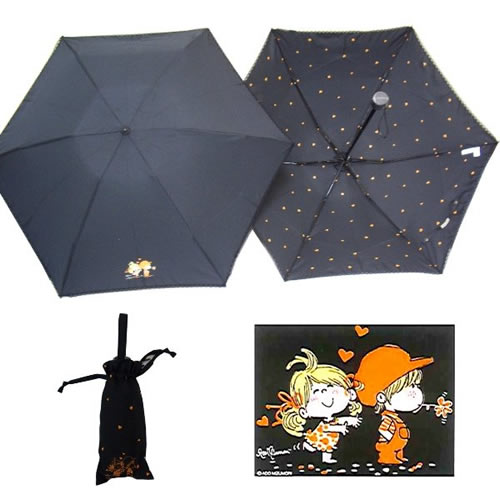 mizumori-ado parasol_01b.jpg