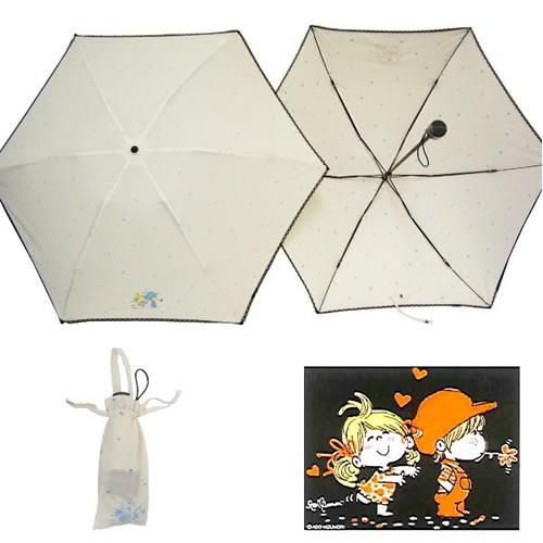 mizumori-ado parasol_01w.jpg