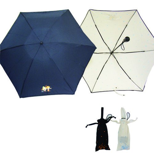 mizumori-ado parasol_04.jpg