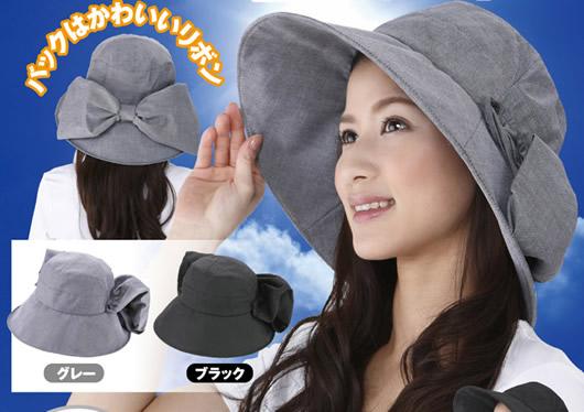 360uvcut-hat02.jpg