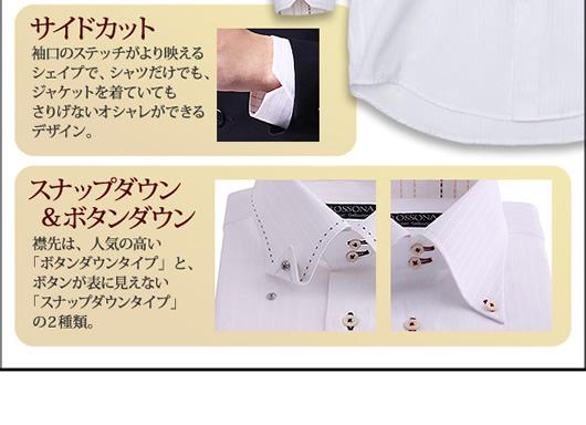 designers shirt 14set_09.jpg