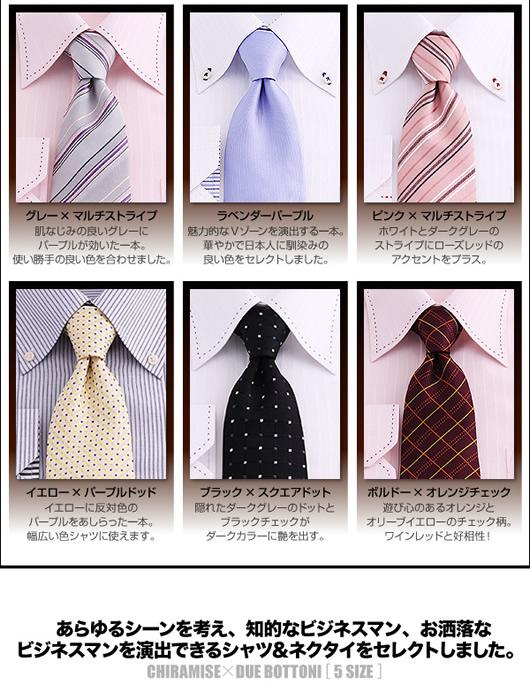 designers shirt 14set_11.jpg