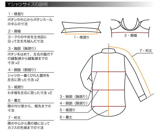designers shirt 14set_16.jpg