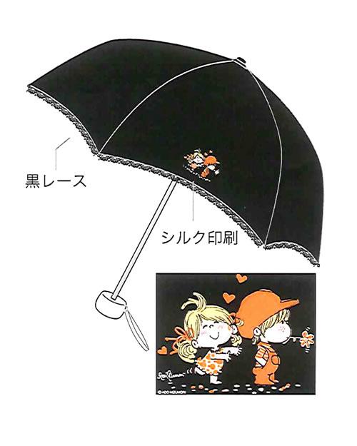 mizumori-ado parasol_02.jpg
