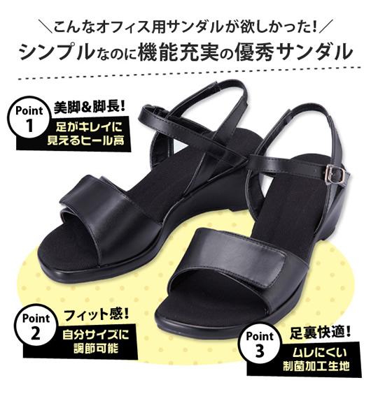 nurse-sandal02.jpg