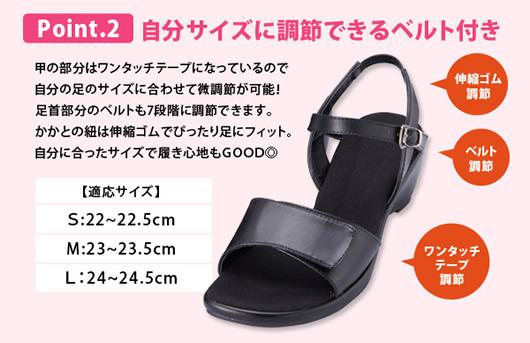 nurse-sandal04.jpg