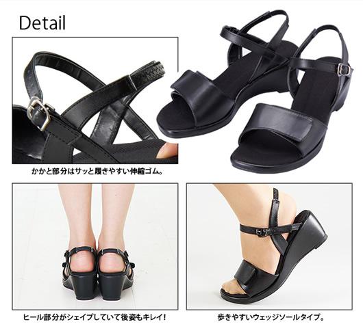nurse-sandal06.jpg