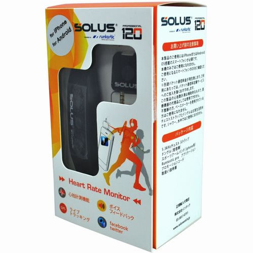 【送料無料】 SOLUS(ソーラス) Professional 120 ハートレートモニター 01-120-001 ブラック